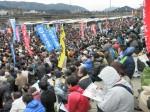 5,200人の参加者。4,50台の大型バス